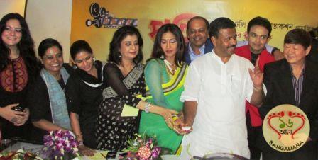 Prothombar Bangla Cinemate Sunny Leone -