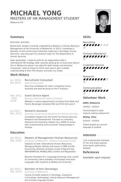 Consultant En Recrutement Des Chantillons De Cv Recruiter Cv Template Business Resume Recruiter Resume