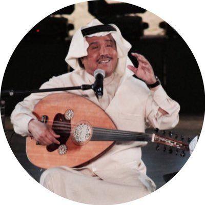 أغنيات محمد عبده On Twitter ليتك من الحب ماخوفتني