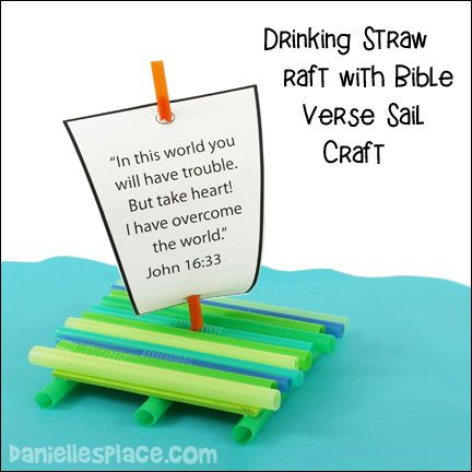 Drinking Straw Raft with Bible Verse Sail for Shipwrecked