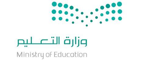 شعار وزارة التعليم الجديد 1437 2016 شركات تصميم مواقع الكترونية Ministry Of Education Tech Company Logos Company Logo