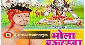 Pin by Antesh Singh on Web Pixer | Mp3 song, Songs, Album