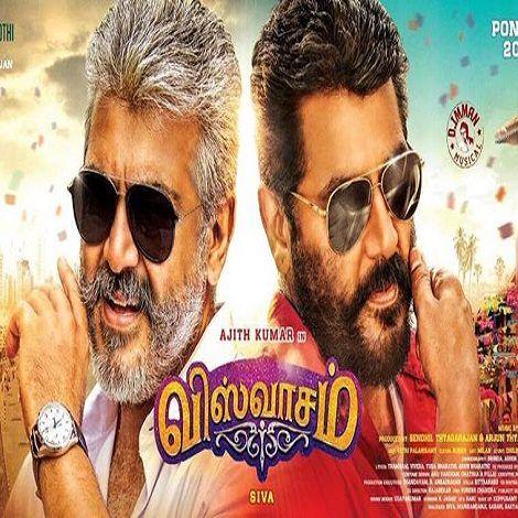 Ajith Viswasam Tamil Ringtones For Mobile Phone Tamil Movies