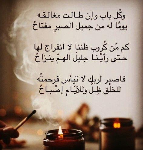 صباح الـخـــــــير يارب يارب يارب ليس وحيدا من كان له أحباب في الله و Lis