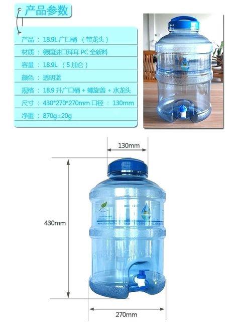 Beautiful Diy 5 Gallon Water Dispenser Graphics New Diy 5 Gallon
