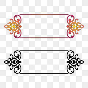 فخم ترف الإطارات زخرفة زخرفة زخارف اسلامية رمضان رمضان كريم أنماط الرسم الرسومات الإطار إطار حدودي إطار الصورة عال Ornament Frame Frame Template Banner Vector