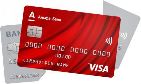 достали долги и кредиты