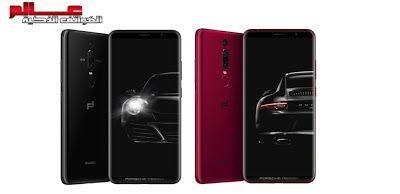 مواصفات و مميزات هاتف هواوى Huawei Mate Rs Porsche Design Porsche Design Huawei Phone