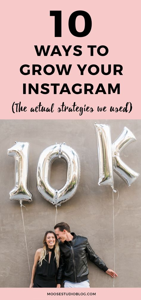 How We Reached 10k Followers On Instagram And How You Can Too. Click through to see the 10 strategies we used to grow our Instagram following at www.instagram.com/moosestudio