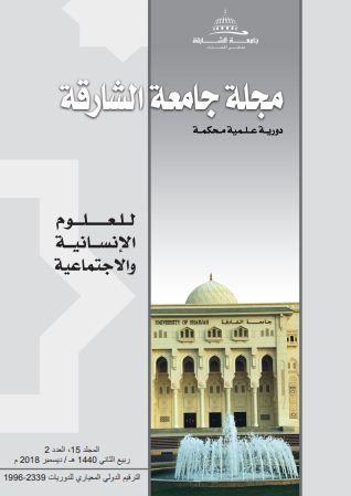 تقييم استمارات الإحصاءات الحيوية في المملكة العربية السعودية Places Places To Visit Taj Mahal