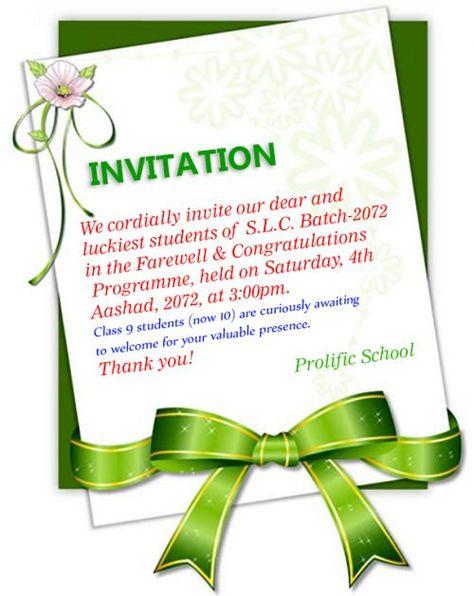 Farewell Invitation Farewell Invitation Card Farewell