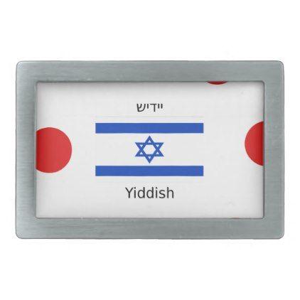 Yiddish Language And Israel Flag Design Rectangular Belt Buckle Country Gifts Style Diy Gift Ideas Flag Design Belt Buckles Israel Flag