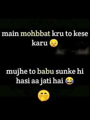 Best Friend Memes Facebook In Hindi For Facebook And Whatsapp Free Download Statuspictures Com Statuspictures C Friend Memes English Vocabulary Words Memes