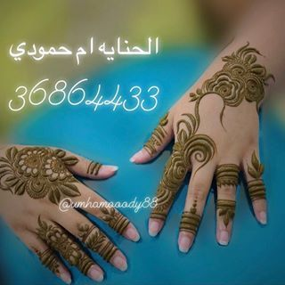 Pin By Md Shareef On Henna Designs Mehndi Simple Simple Mehndi Designs Legs Mehndi Design