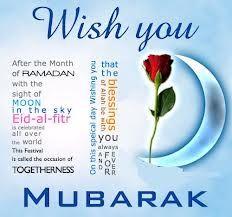 Top Sms Eid Al-Fitr Greeting - f3da4b0ad8b0403b778feb2821304f23--eid-mubarak-wishes-ramadan-mubarak  You Should Have_607293 .jpg
