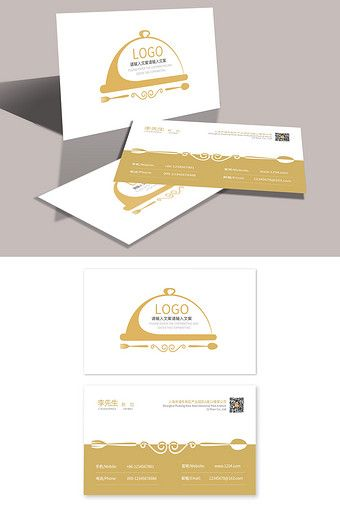 Simple And Stylish European Style Western Food Universal Business Card Template Psd Free Download Pikbest Business Card Template Psd Business Card Template Templates