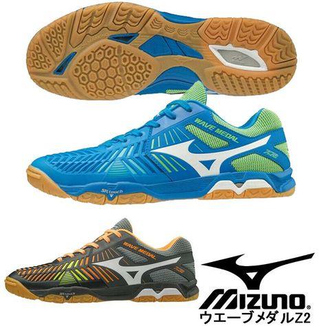 mizuno table tennis shoes canada