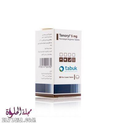 تينوريل Tenoryl لعلاج ارتفاع ضغط الدم والذبحة الصدرية تينوريل أقراص تحتوي على المادة الفعالة بيريندوبريل والتي تعمل على إرتخاء Toothpaste Personal Care Tabuk