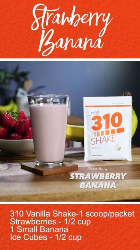 310 Nutrition Starter Kit 9 No Commitment Shake Recipes Vanilla Shake Recipes 310 Shake Recipes