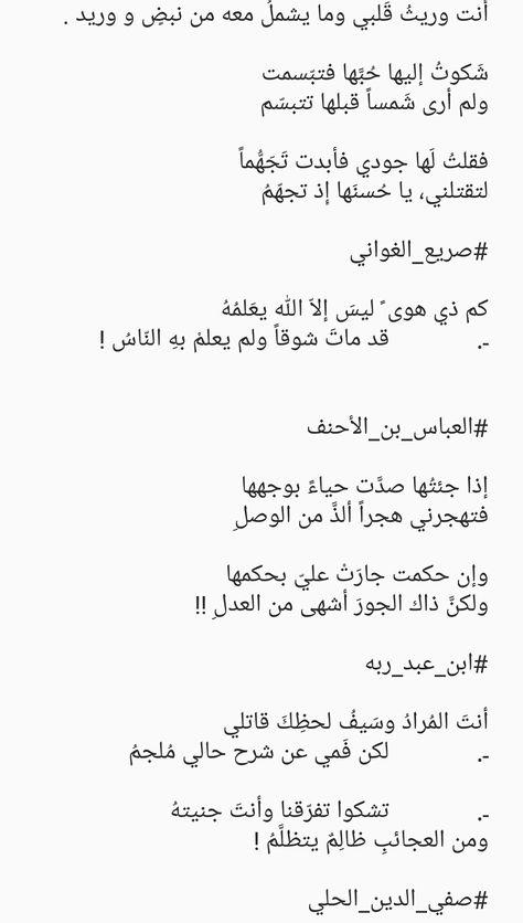 كلام عن اللغة العربية جميل