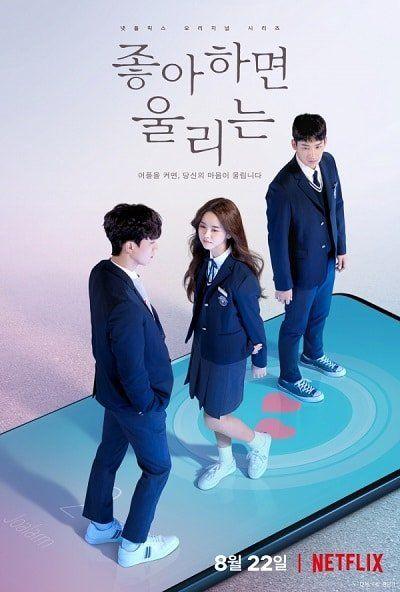 10 Korean Drama Of 2019 Based On Webtoon Or Webcomics Korean Drama Kdrama Drama