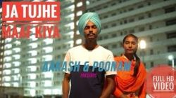 Download Ja Tujhe Maaf Kiya By Aakash Kandiara Poonam Mp3 Song In High Quality Vlcmusic Com Mp3 Song New Song Download Songs