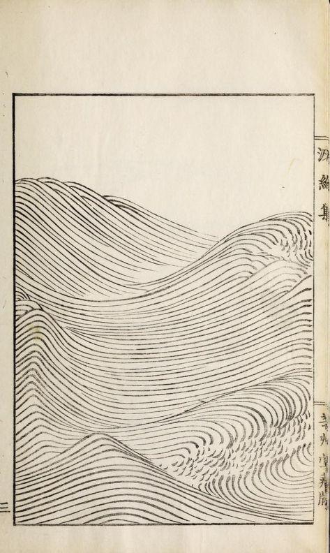 Ha Bun Shu / japanese wave drawing / design / motif