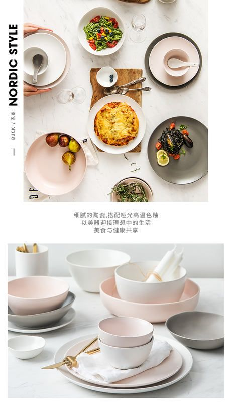 Pin By Syndia On Bowls Ceramic Dishes Dish Sets Tableware