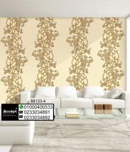 احدث ورق حائط ريسبشن ورق حائط للبيع Tanasuq شركة تناسق للديكور Home Decor Wall Murals Decor