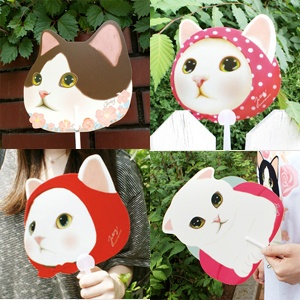 Cat Japanese Paper Hand Fans (Uchiwa)