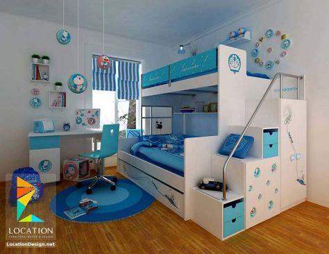 نقدم لكم كتالوج صور غرف نوم اطفال باللون الازرق لأرقى ديكورات دهانات حوائط وجدران زرقاء في تشكيلة جديدة م Cool Bunk Beds Bunk Bed Designs Bunk Beds With Stairs