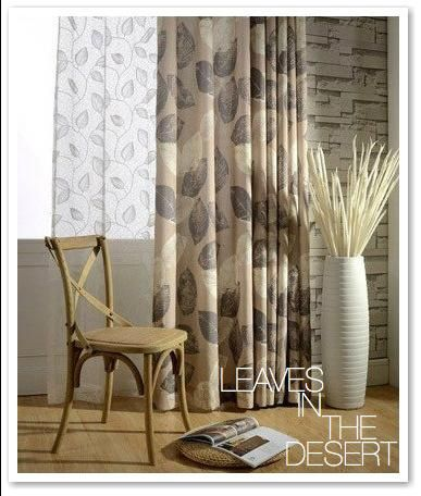 Brown Leaf Linen Sheer Blackout Curtain Set Free Shipping