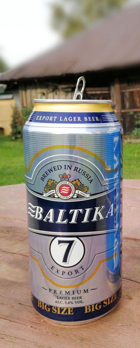 RUSSIA Baltika Sankt Petersburg APA bird beer label C2297 040