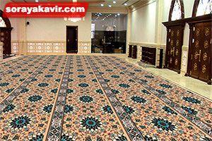 شركة فرش موكيت سجاد للمساجد والمدارس تركيب و توريد سجاد مساجد فرش مساجد للبيع Decor Home Decor Home