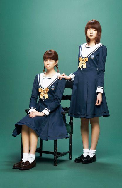 haco. [ハコ]|私立手越女子高等学校 公式セーラー服 〈紺:長袖〉|フェリシモ