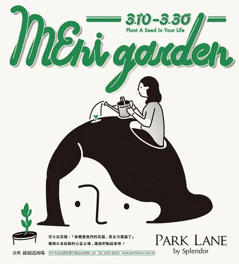 MEni garden