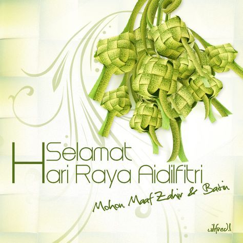 Best Birthday Wishes Images Pictures Wallpapers 40 Ideas Idul Fitri Tipografi Gambar