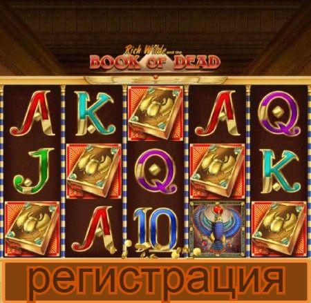 Рунет и онлайн казино симулятор козла играть онлайн карты