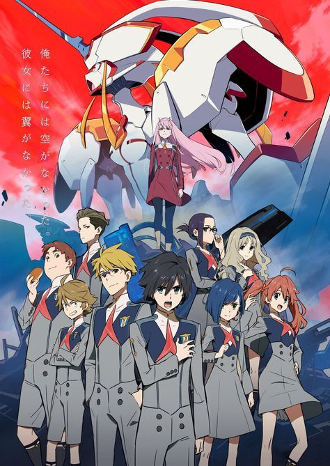 Tags Tanaka Masayoshi Official Art Trigger Studio A 1 Pictures Cover Image Darling In The Franxx Personagens De Anime Imagem De Anime Animes Wallpapers