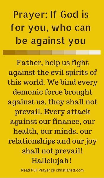 If God is for you, who can be against you prayer