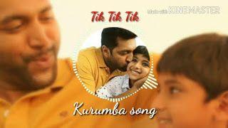 Tamil Songs Lyrics Kurumba Song Lyrics In Tamil From Tik Tik Tik Movi Tamil Songs Lyrics Song Lyrics Lyrics