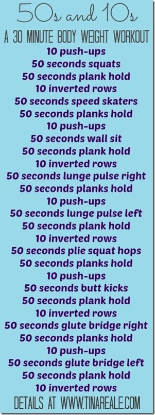 50s and 10s - 30 minute body weight workout.