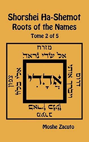 Download Pdf Shorshei Hashemot Roots Of The Names Tome 2 Of 5 Free Epub Mobi Ebooks Tome Books Nonfiction Books