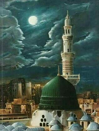 Pin By Antikahally On المدينه المنوره Mosque Art Medina Mosque Islamic Art