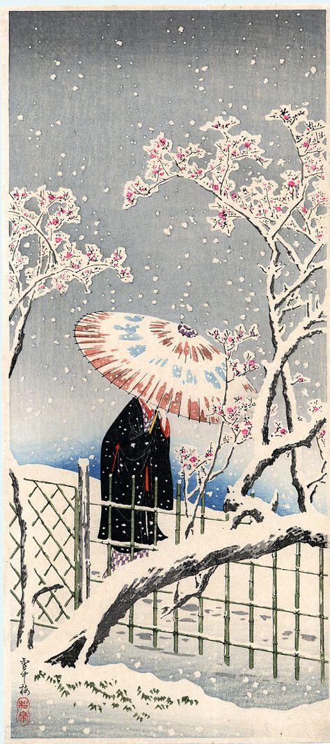 60+ Cultural project ideas | japanese culture, japanese art, japan