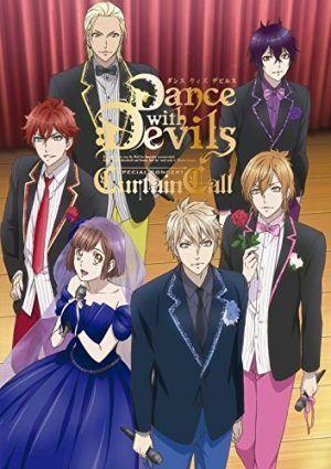 6 Anime Like Nil Admirari No Tenbin The Scales Of Nil Admirari The Mysterious Story Of Teito Anime Top 10 Romance Anime Anime Romance