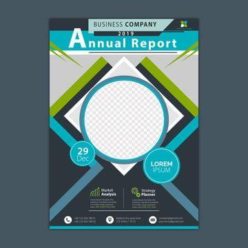 قالب غلاف التقرير السنوي