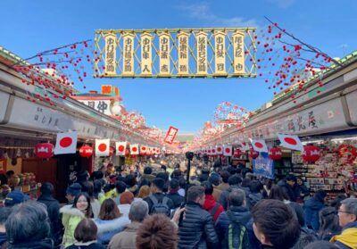 New Year S Eve In Tokyo 15 Things To Do Around Town In 2020 Meiji Shrine Tokyo Tokyo Disneyland