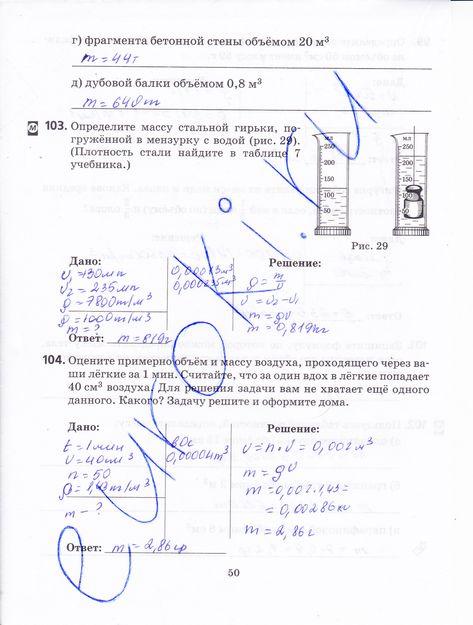 Касьянов 10 класс решение задач решение задач на плоскопараллельное движение твердого тела