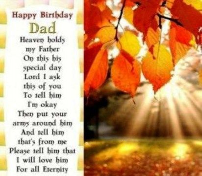 Best Birthday Wishes For Dad Quotes Miss You 41 Ideas Birthday Wishes Funny Birthday Wishes Sms Birthday Wishes For Friend